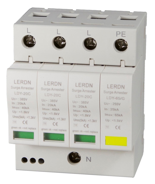 雷尔盾LERDN浪涌保护器LDY-20C/3P+NPE