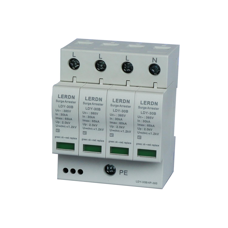加强型II级电源防雷器