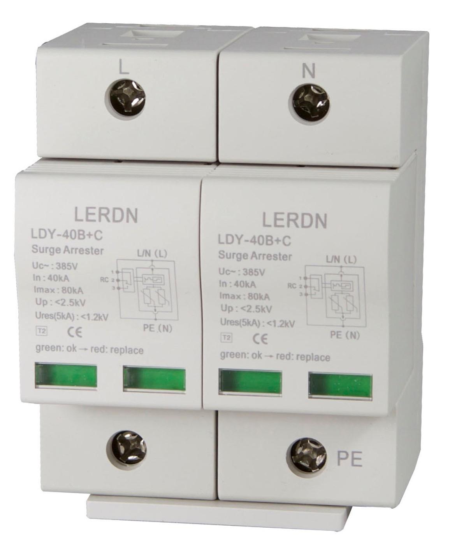 雷尔盾LERDN浪涌保护器LDY-40B+C/2P