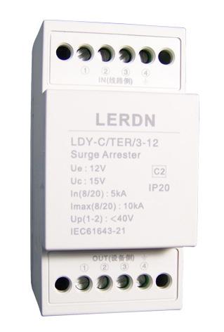 雷尔盾LERDN控制信号浪涌保护器LDY-C/TER/3