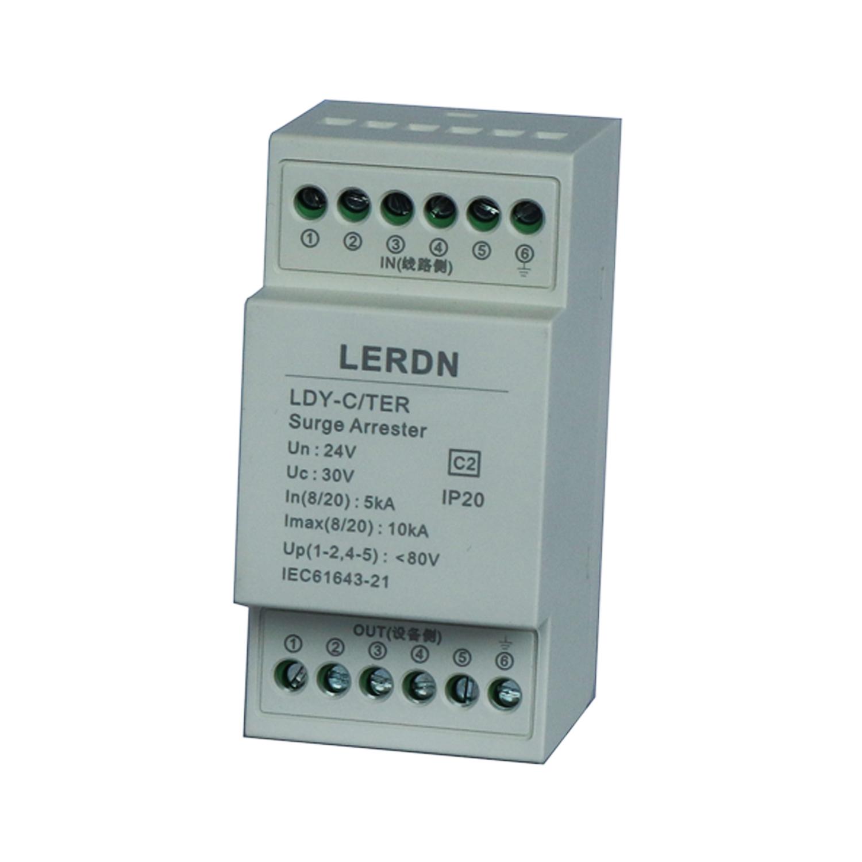 雷尔盾LERDN控制信号浪涌保护器LDY-C/TER/5