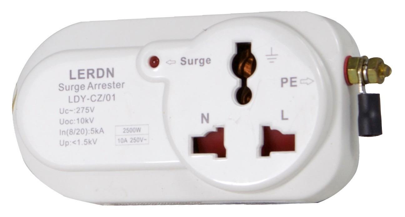 雷尔盾LERDN浪涌保护插座转换器LDY-CZ/01